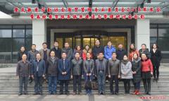 商贸管理专委会2016年年会暨高校商贸服务体