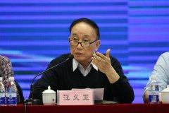 重庆教育后勤协会水电能源管理专业委员会召