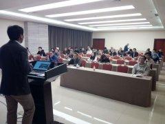 重庆教育后勤协会校园绿化专业委员会2017