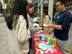 重庆城市管理职业学院资