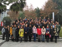 重庆教育后勤协会校园绿化管理专业委员会20