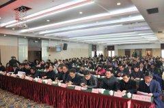 重庆教育后勤协会伙食管理专业委员会2017年