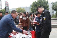 重庆城市管理职业学院助力