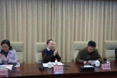 重庆教育后勤协会接待专业委员会2017年工作