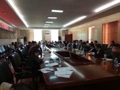 重庆城市管理职业学院召开