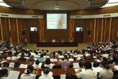 重庆邮电大学举行第一届