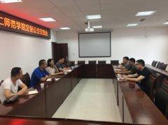 重庆第二师范学院基建后勤