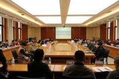 重庆高校学生公寓建设工作调研会在工程职业