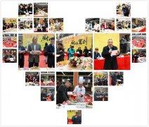 """重庆城市管理职业学院""""食在城管院"""