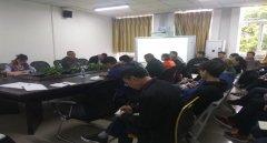 重庆城市管理职业学院组织