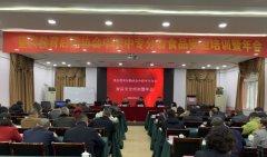 重庆教育后勤协会中职中专分会2019年食品安