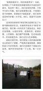 重庆财经职业学院:阳光总