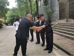 重庆城市管理职业学院慰问
