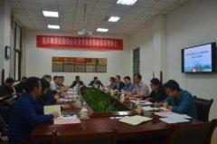 重庆教育后勤协会伙食专业委员会常务理事会