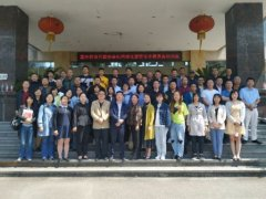 重庆教育后勤协会校园绿化管理专业委员会举