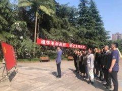 重庆科技学院资产与后勤党总支参观