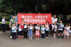 """重庆第二师范学院开展""""童"""