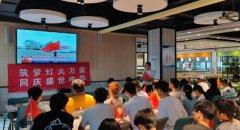 重庆工业职业技术学院基建